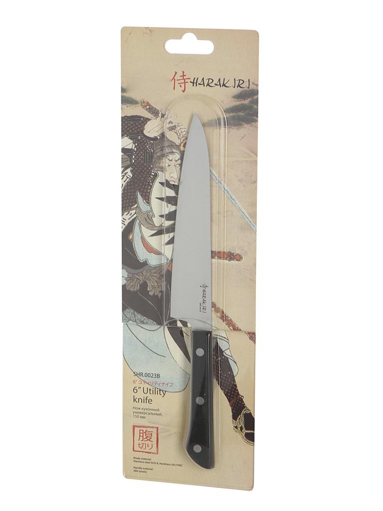 Нож Samura Harakiri SHR-0023B - длина лезвия 150мм нож samura harakiri shr 0011w длина лезвия 99мм