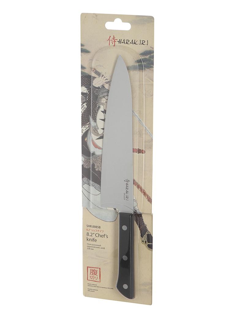 Нож Samura Harakiri SHR-0085B - длина лезвия 208мм нож samura harakiri shr 0011w длина лезвия 99мм
