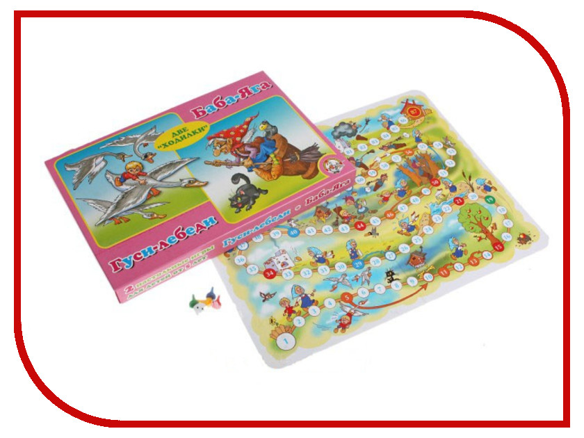 Настольная игра Десятое Королевство Гуси - лебеди Баба - Яга 00178