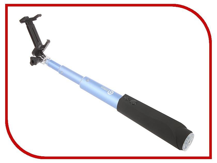 Штатив Qtech Q-Stick QSB-01 Blue<br>