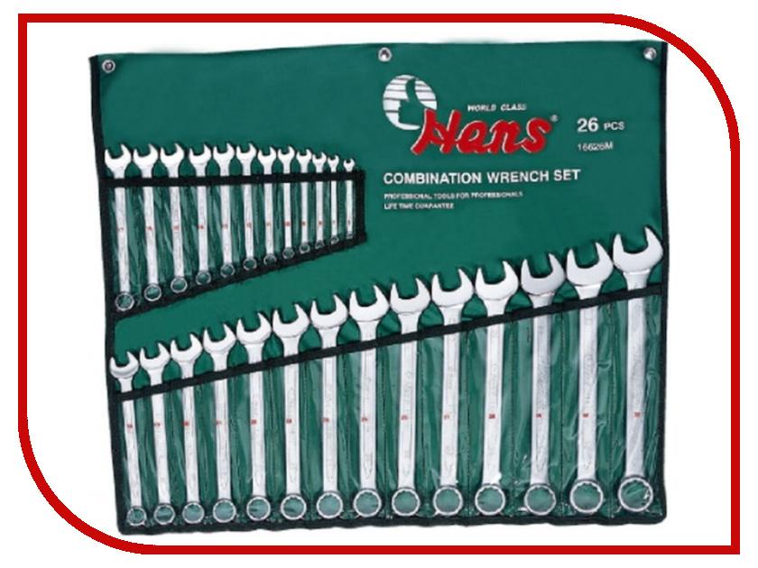 Набор инструмента Hans 16626M<br>
