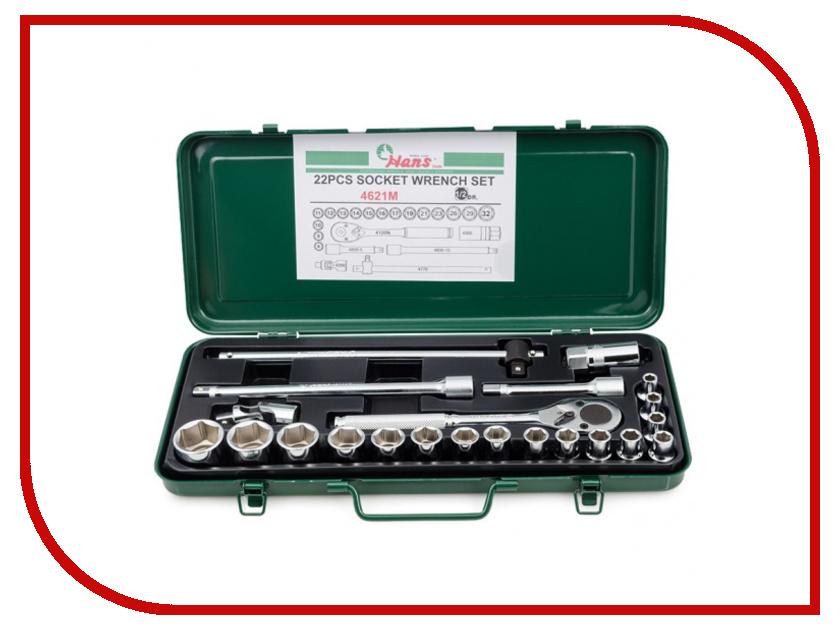 Набор инструмента Hans 4621М<br>