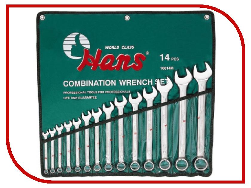 Набор инструмента Hans 16614М набор инструмента hans tt 8