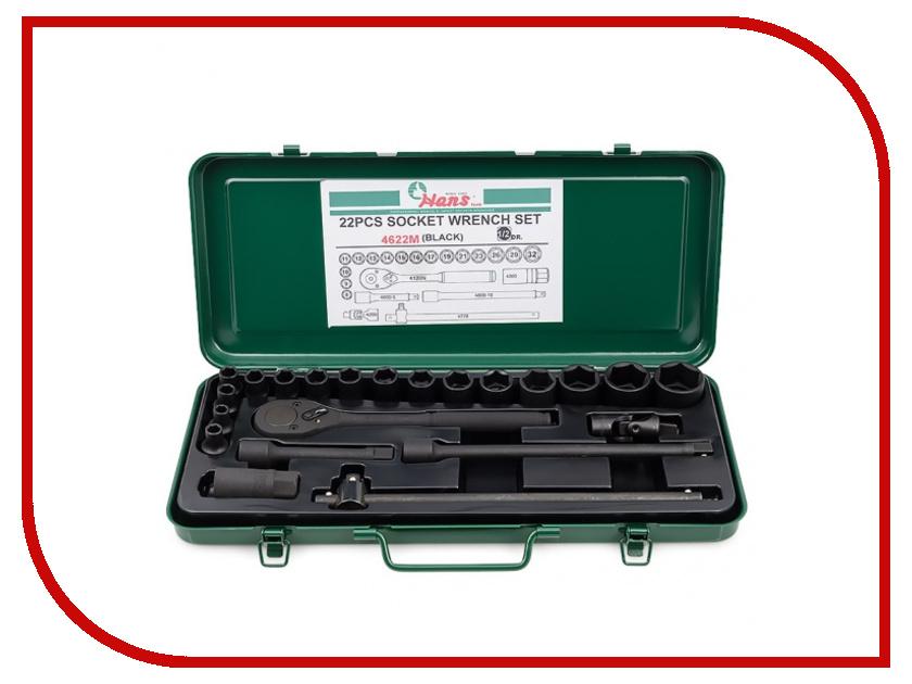 Набор инструмента Hans 4622M  цены