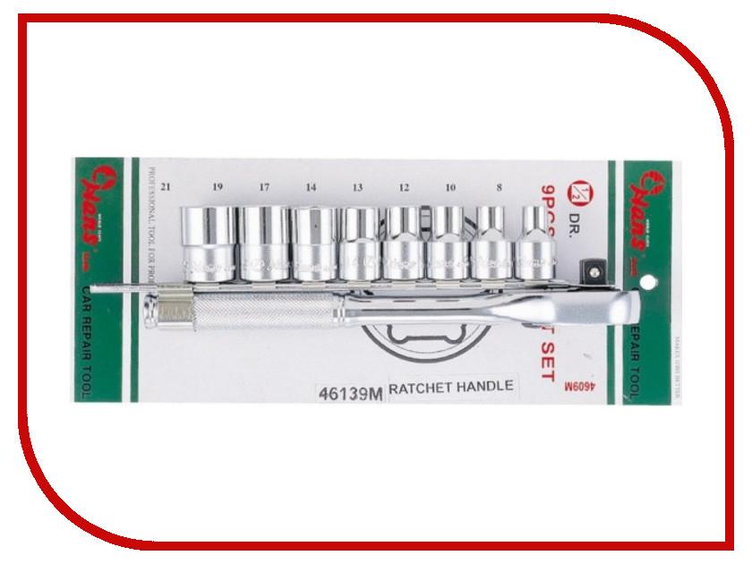 Набор инструмента Hans 46139M<br>
