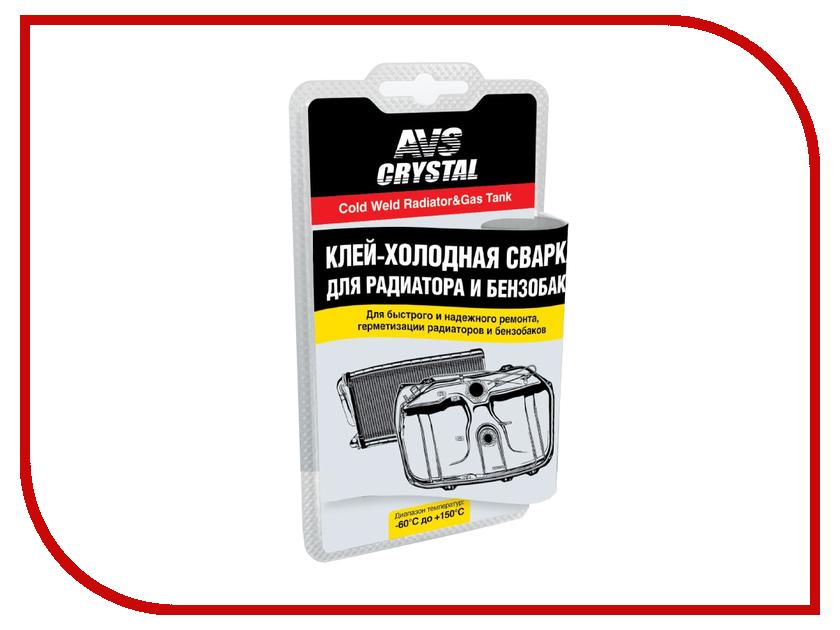 Аксессуар AVS AVK-108 A78094S<br>