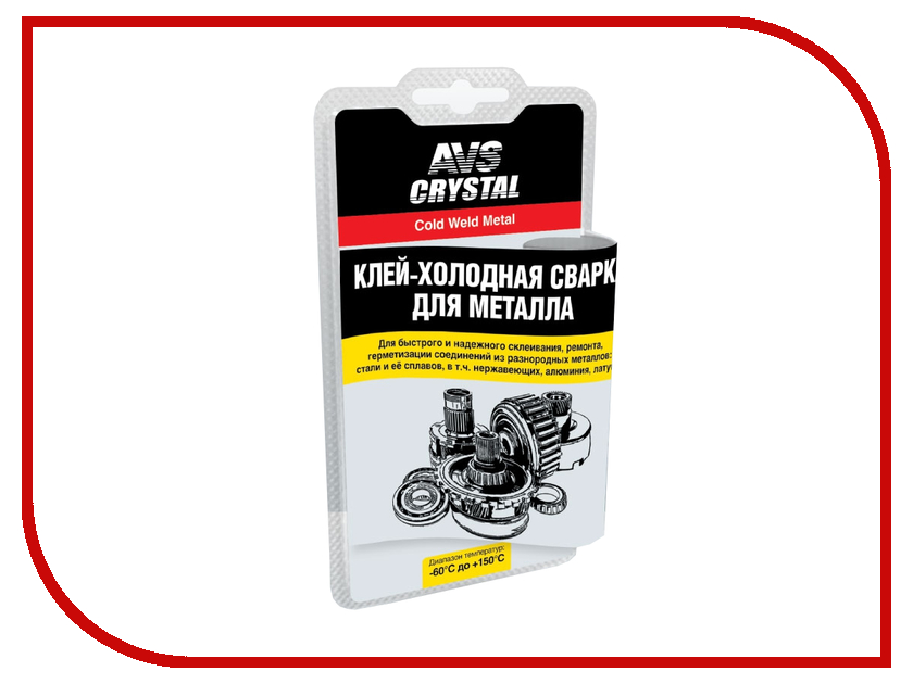 Холодная сварка AVS AVK-107 A78093S автошампунь avs антикор 500мл avk 003