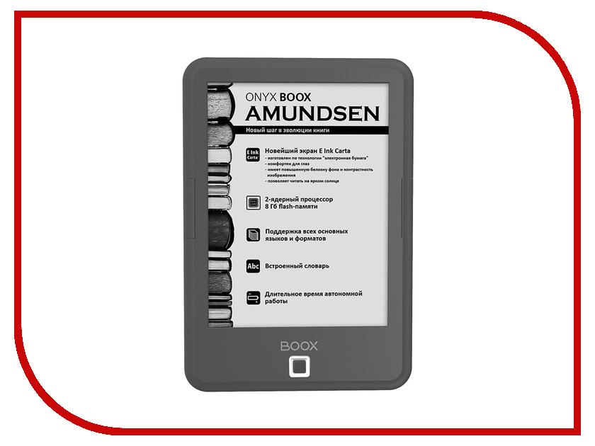 Электронная книга Onyx Amundsen Grey<br>