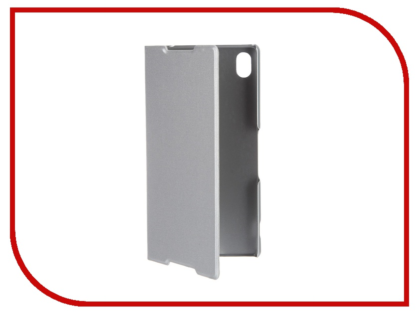 Аксессуар Чехол-книжка Sony Xperia Z3+ BROSCO PU Silver Z3PLUS-BOOK-SILVER<br>