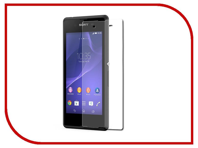 ��������� �������� ������ Sony Xperia E3 BROSCO 0.3mm E3-SP-03-GLASS