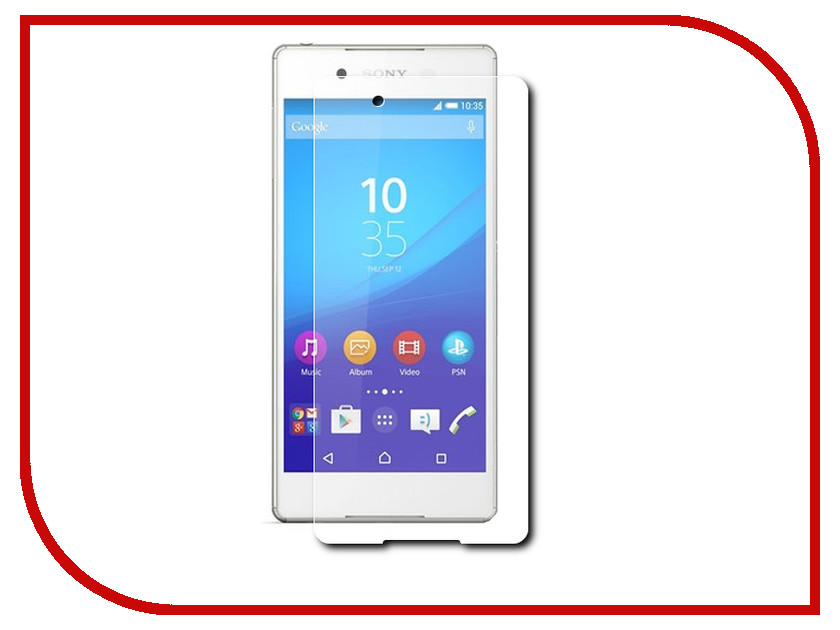 Аксессуар Защитное стекло Sony Xperia Z5 Premium BROSCO 0.15mm Z5P-SUPERSLIM-GLASS<br>