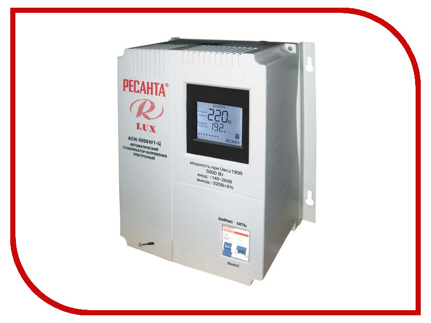 Стабилизатор Ресанта АСН-5000 Н/1-Ц Lux стабилизатор электронного типа настенный асн 10 000 н 1 ц lux ресанта