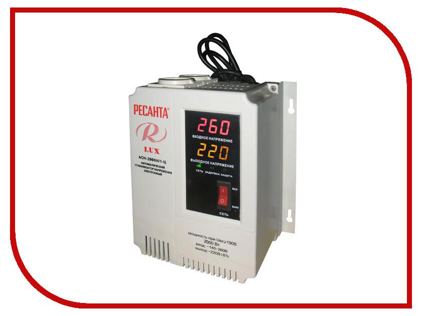 Стабилизатор Ресанта АСН-2000 Н/1-Ц Lux стабилизатор ресанта асн 1500 н 1 ц