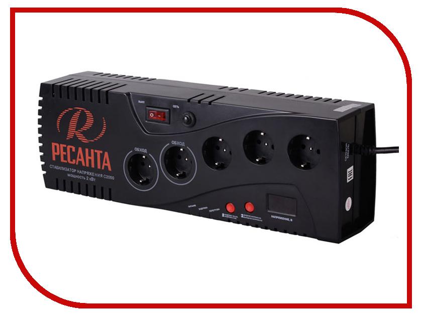 Стабилизатор Ресанта С2000 стабилизатор ресанта c 2000