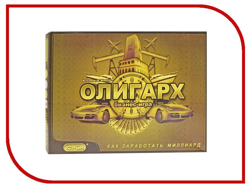 Настольная игра ЮНСИ Олигарх 0300104RU<br>
