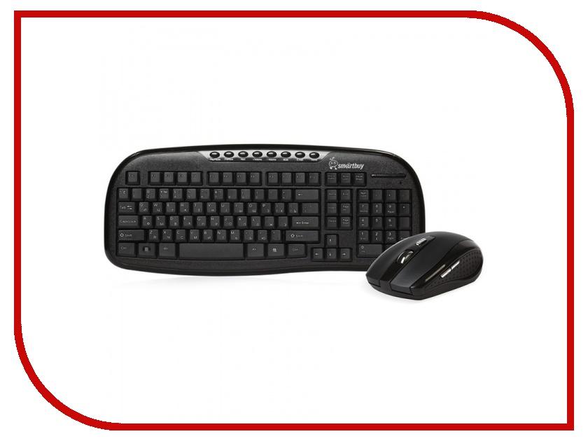Набор SmartBuy SBC-205507AG-K Black USB<br>