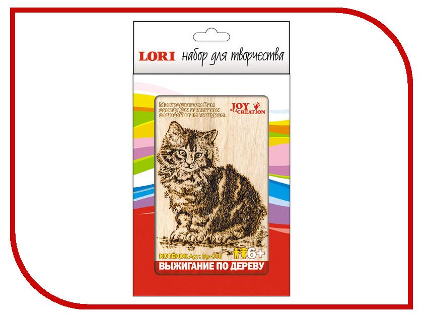Аксессуар LORI Котёнок доска для выжигания Вр-008