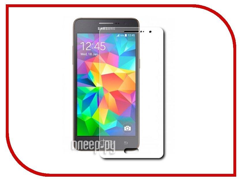 Аксессуар Защитное стекло Samsung Galaxy Grand Prime CaseGuru 0.33mm<br>