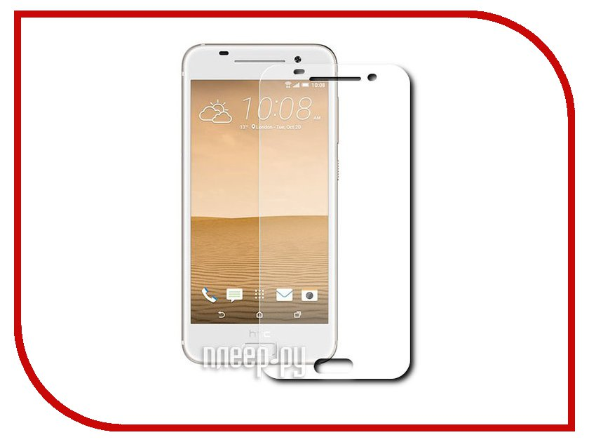 ��������� �������� ������ HTC One A9 CaseGuru 0.33mm