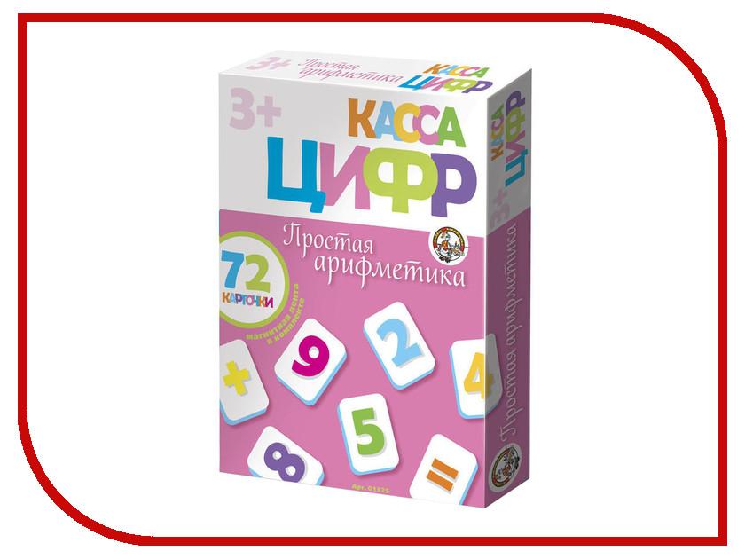 Настольная игра Десятое Королевство Простая арифметика 01325<br>