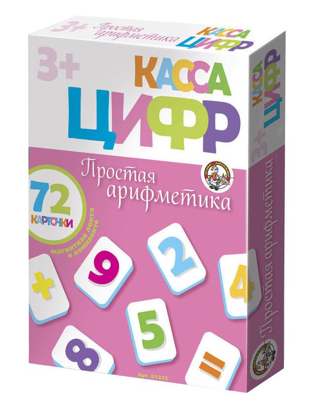 Настольная игра Десятое Королевство Простая арифметика 01325