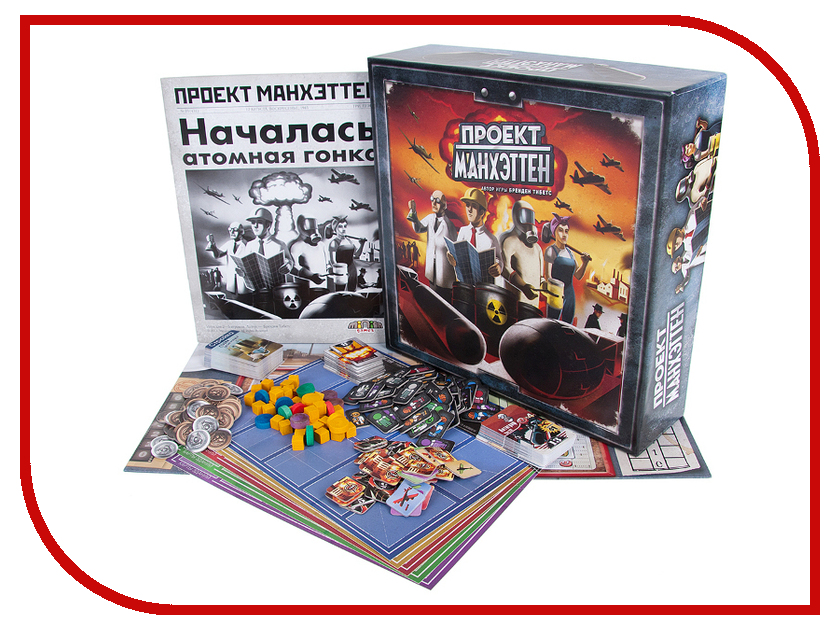 Настольная игра Magellan Проект Манхэттен MAG00424<br>
