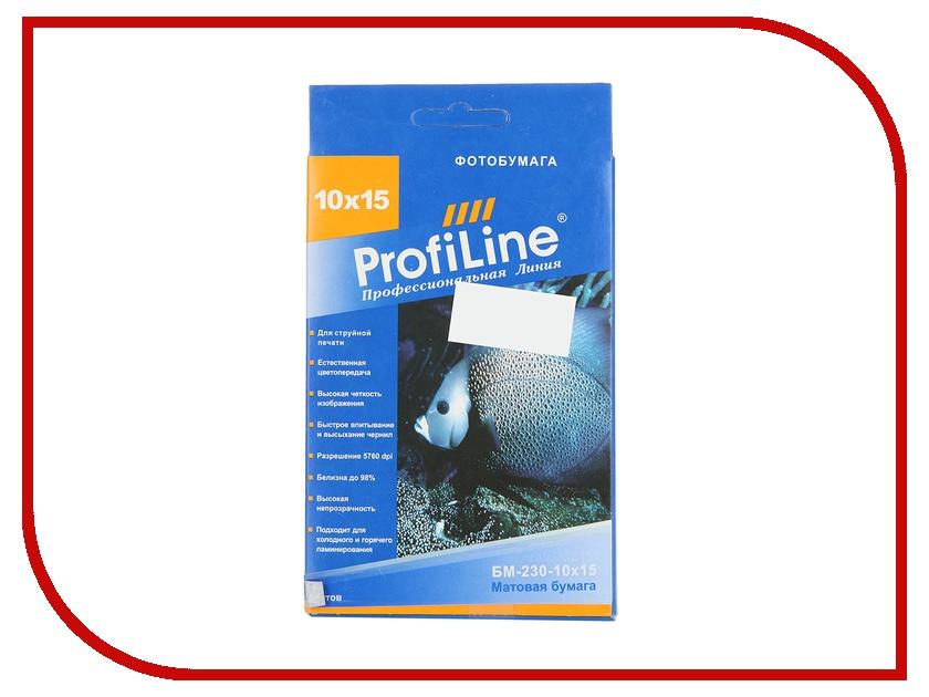 Фотобумага ProfiLine БМ-230-10х15-50 230g/m2 матовая 50 листов