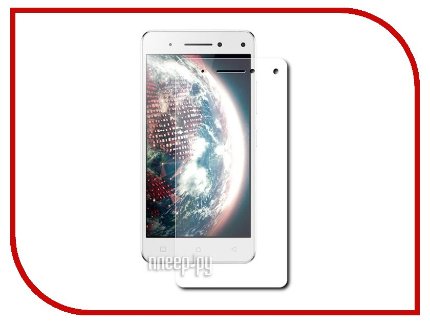 ��������� �������� ������ Lenovo Vibe S1 Red Line Tempered Glass