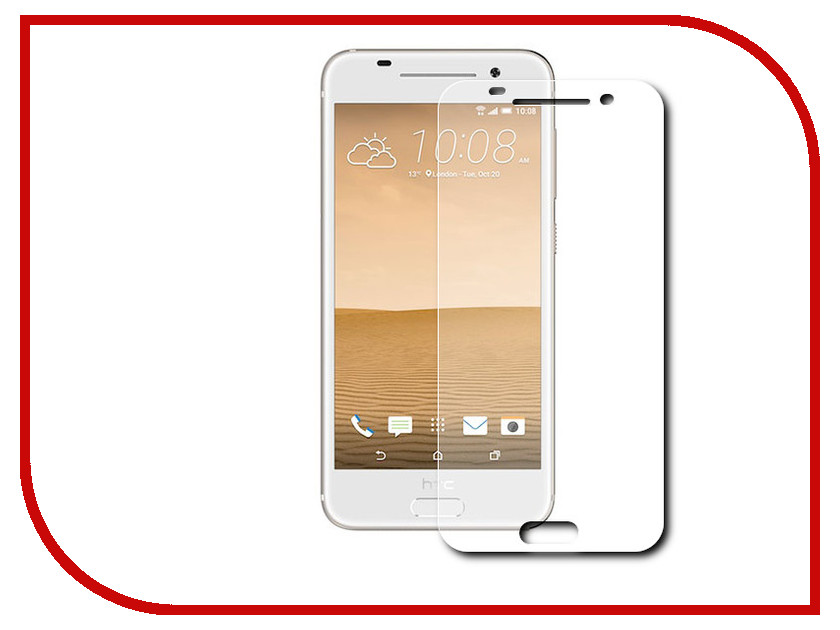 ��������� �������� ������ HTC One A9 Red Line Tempered Glass