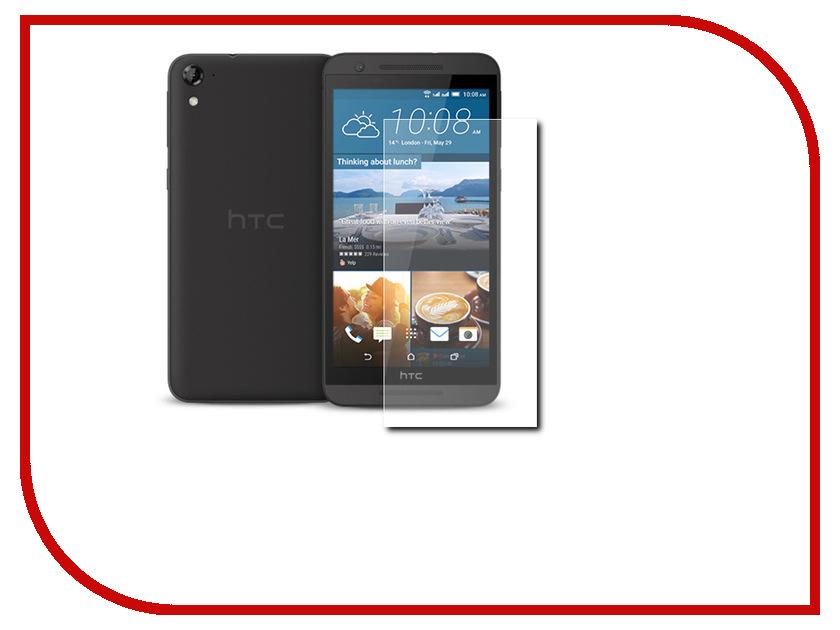 ��������� �������� ������ HTC One E9s LuxCase ������������ 53125