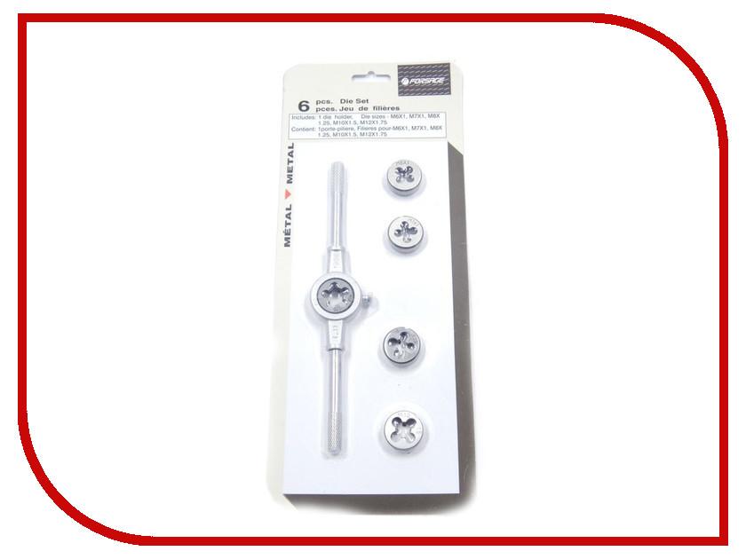 Набор инструмента Forsage C006-1