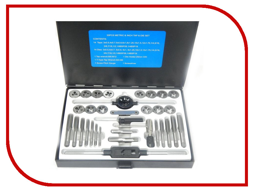 Набор инструмента Forsage M033-3<br>