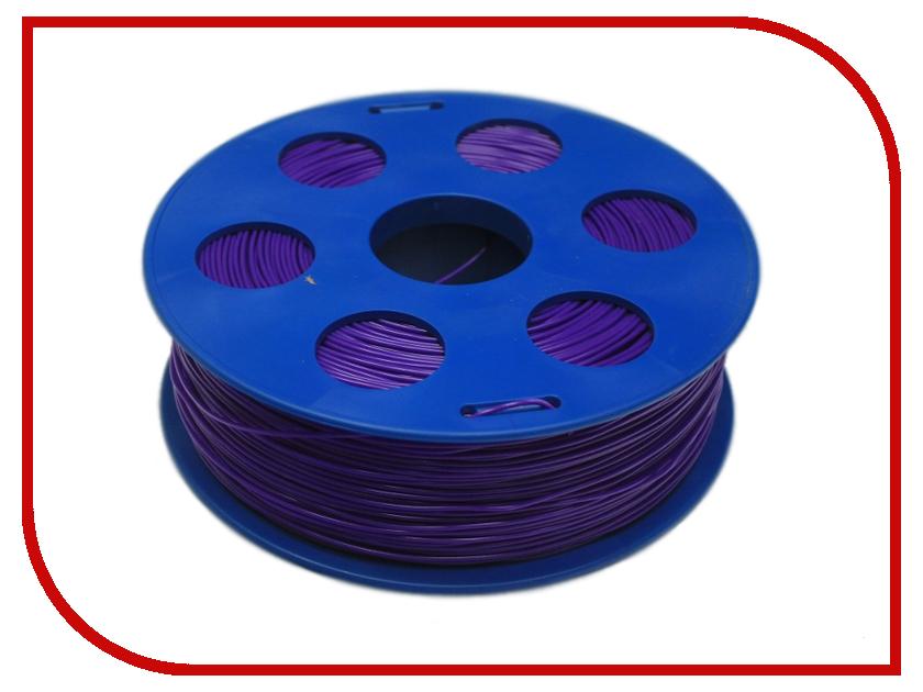 Аксессуар Bestfilament PLA-пластик 1.75mm 1кг Violet