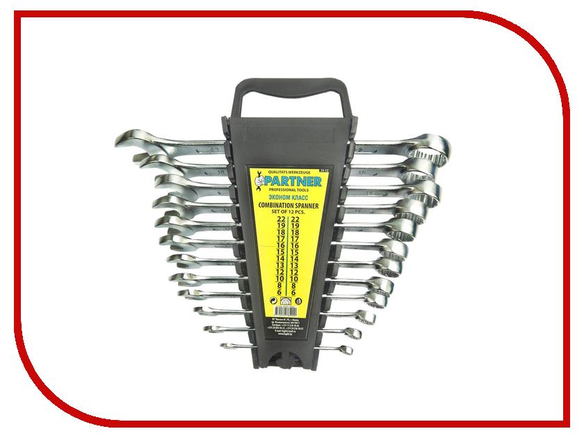Набор инструмента KingTul KT33-12<br>