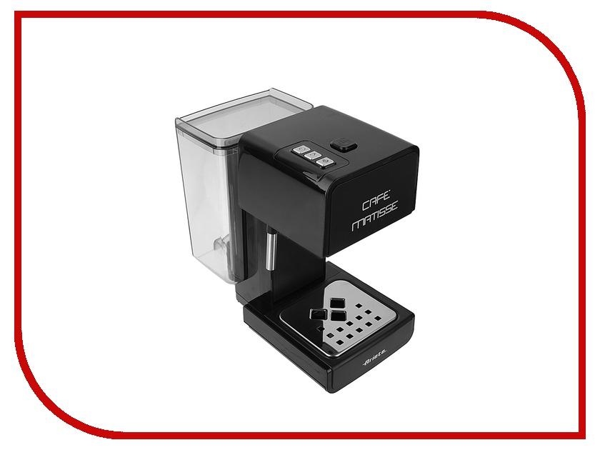 Кофеварка Ariete 1363 Matisse Black цена 2017