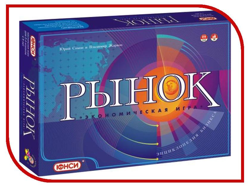 Настольная игра ЮНСИ Рынок 0296102RU<br>