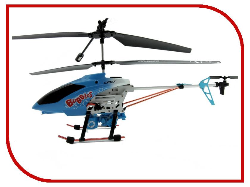 Радиоуправляемая игрушка BALBI FMH-039B-W-F Blue