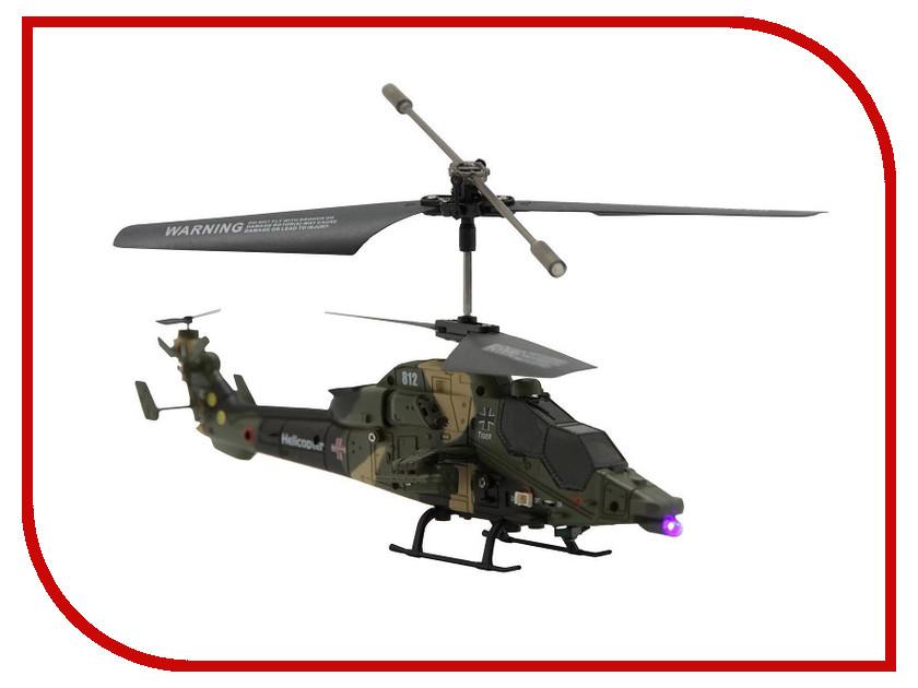 Радиоуправляемая игрушка BALBI IRH-2251-C Green
