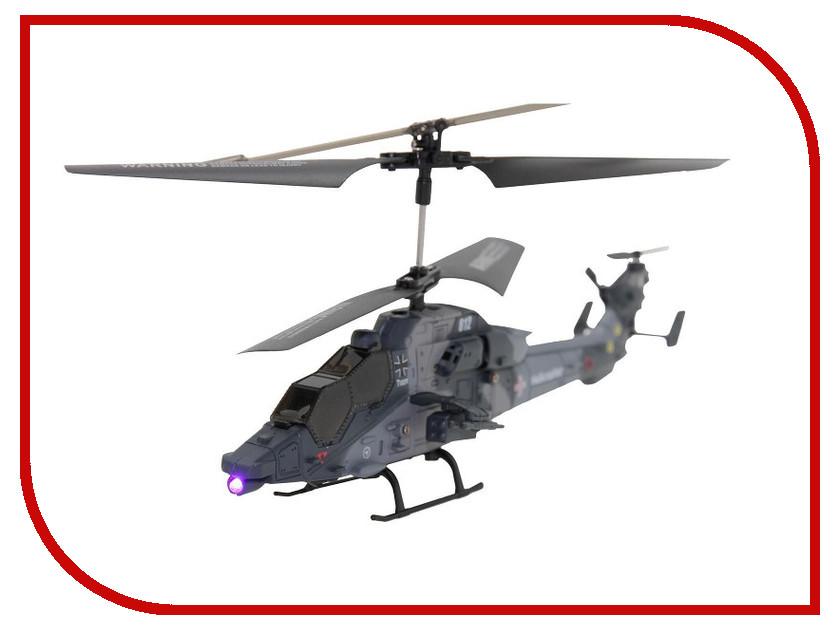 Радиоуправляемая игрушка BALBI IRH-2251-G Grey