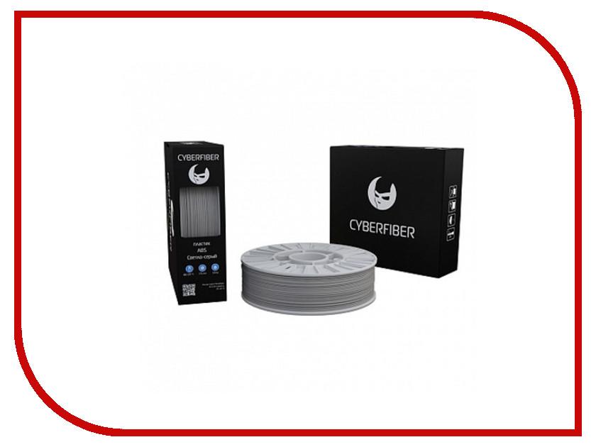 Аксессуар CyberFiber ABS-пластик 800г Silver-Grey<br>