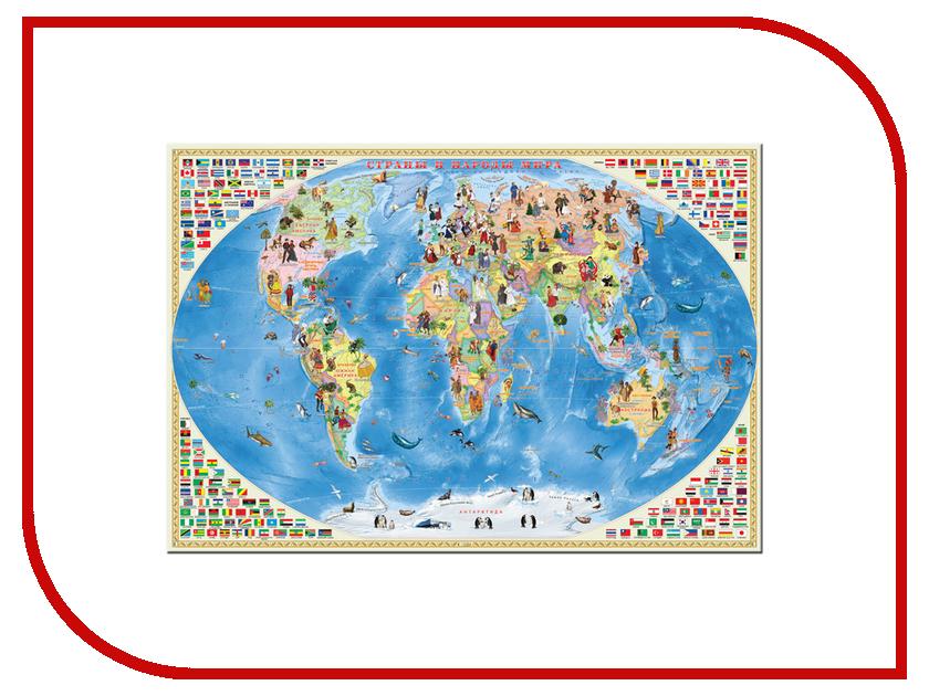 Гаджет Геодом Мир для детей. Страны и народы мира 52104<br>