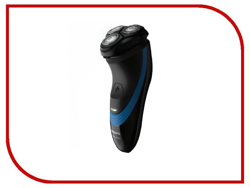 Электробритва Philips S1510