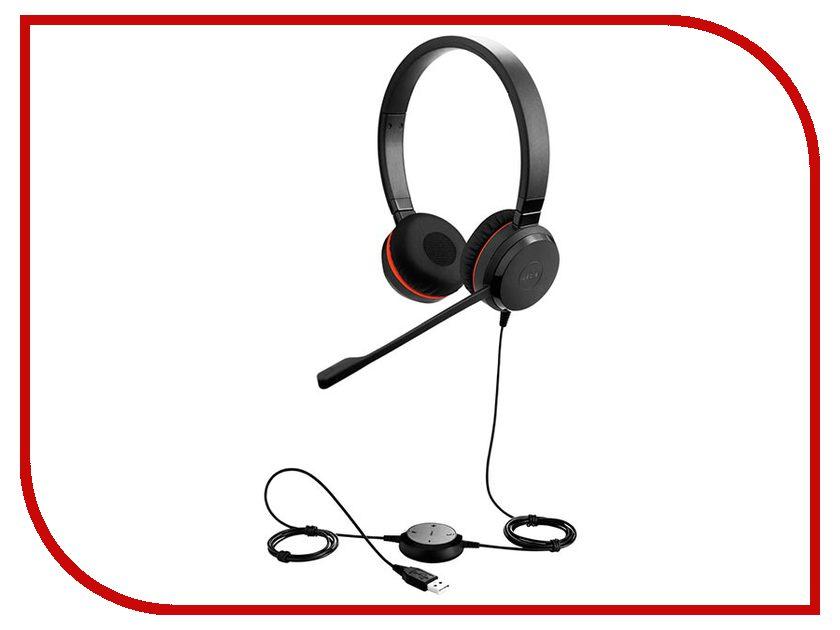 все цены на Гарнитура Jabra Evolve 20 UC Stereo онлайн