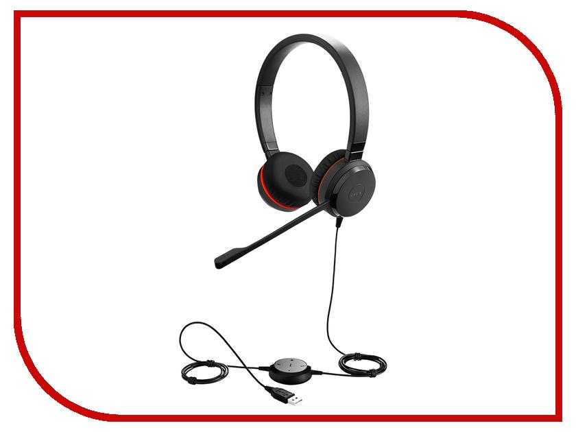Гарнитура Jabra Evolve 30 II MS Stereo цена 2016