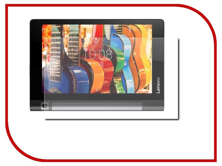 Аксессуар Защитная пленка для Lenovo Yoga Tablet 3 8 Red Line УТ000007660 new orig for thinkpad x230t x230 tablet x220t x220 tablet lcd lvds led cable screen video camera cable line 04w1775 50 4kj02 001