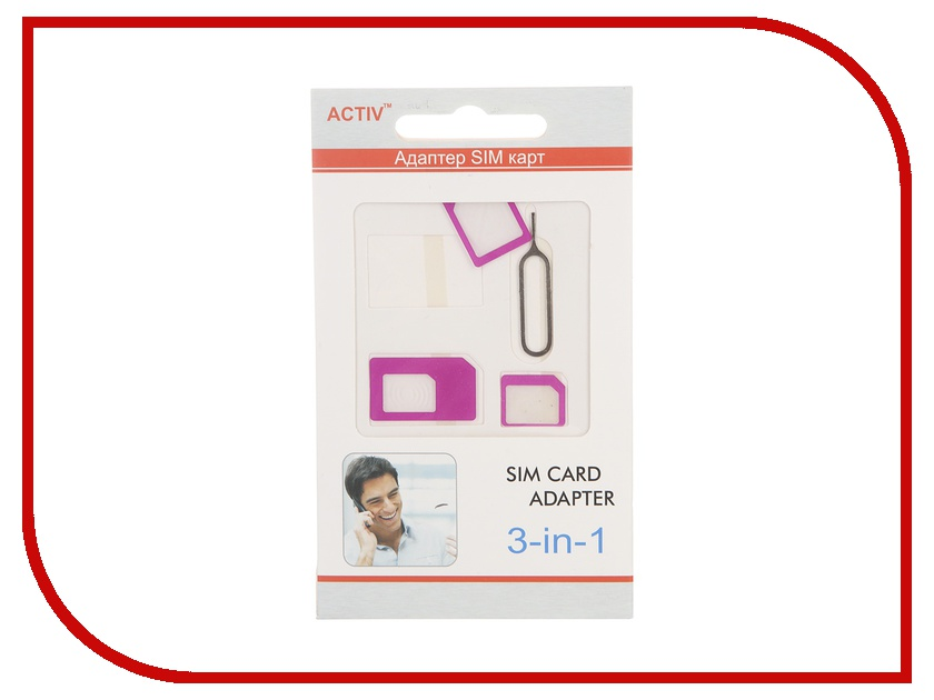Аксессуар Activ SIM 3 in 1 Purple 41185