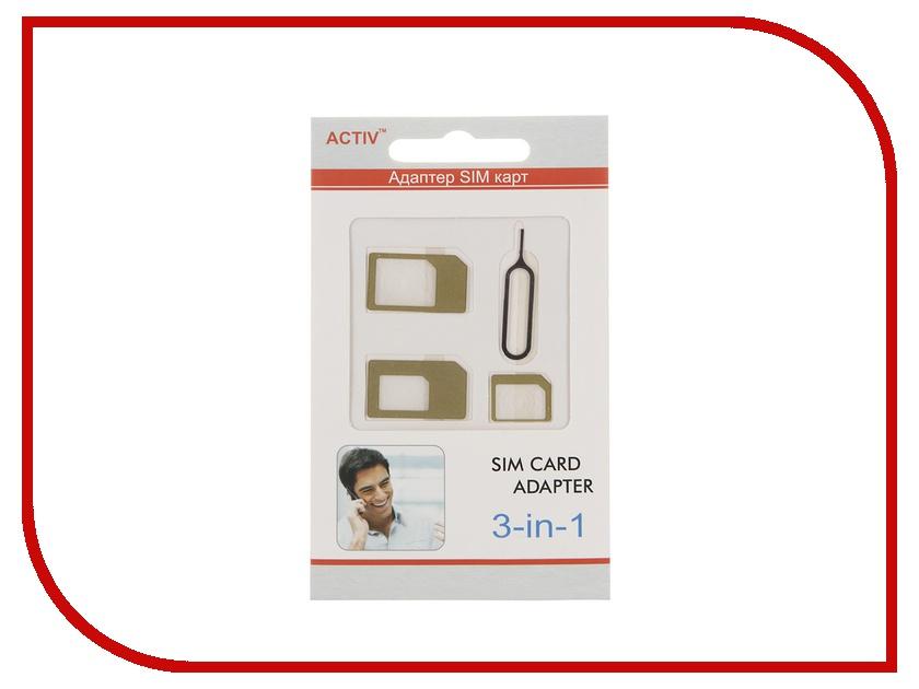 Аксессуар Activ SIM 3 in 1 Gold 41184