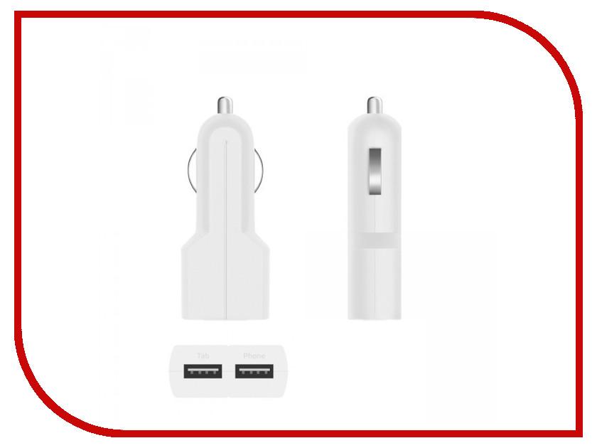 Зарядное устройство Prime Line 2xUSB 2A White 2212