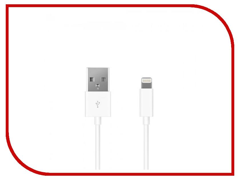 Аксессуар Prime Line USB - 8pin 1.2m White 7201<br>