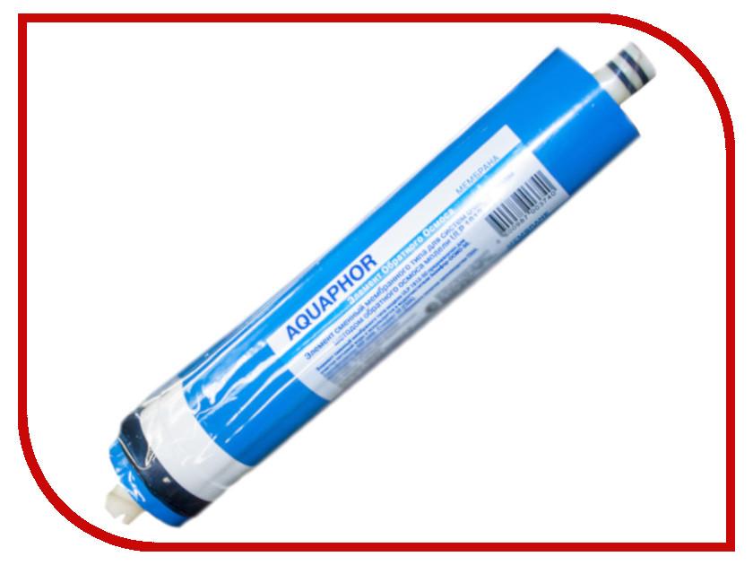 Мембрана Аквафор ULP 1812-50 обратноосмотическая мембрана аквафор ulp 2012 100